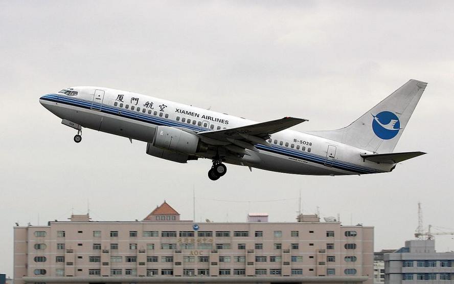 青岛到厦门飞机航班