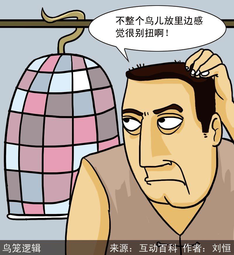 动漫 卡通 漫画 设计 矢量 矢量图 素材 头像 800_870