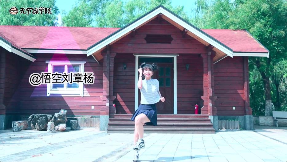 萌神悟空软妹舞《Saturday Night》 ,一起扑通扑通跳起舞吧。