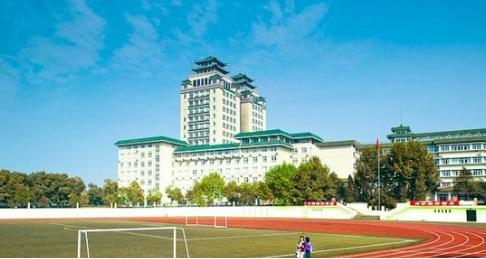 中南民族大学_好搜百科