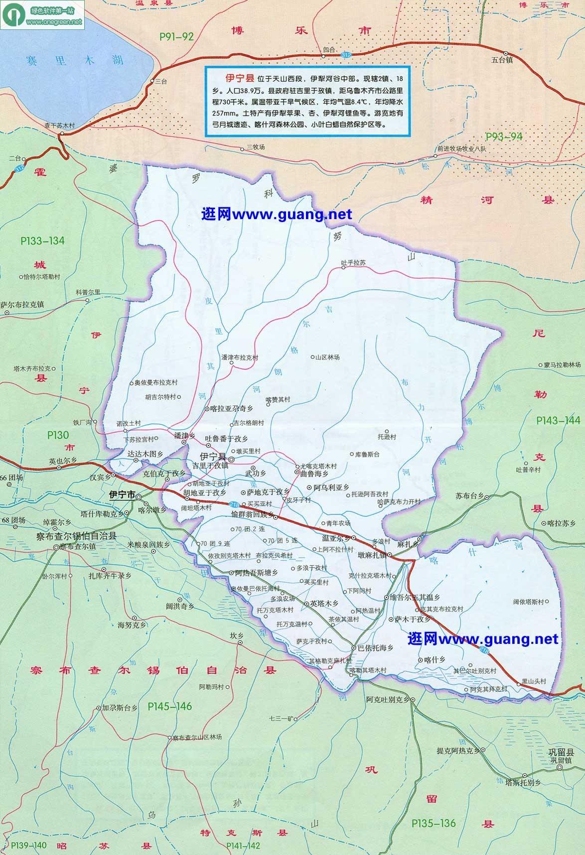 地图 1174_1717 竖版 竖屏