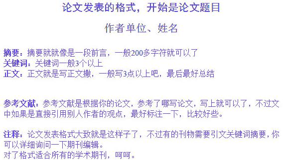 论文下载网_我想在万芳下载一篇论文,但是没有权限只能导出,叫做 网络团购下的
