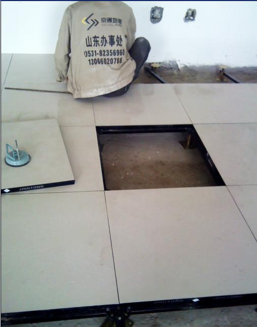 在安装防静电地板前应将基层清理干净,同时,要求基层不得起皮,起砂