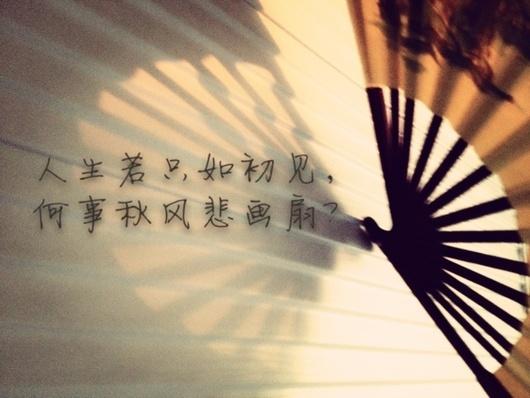 木兰词_360百科