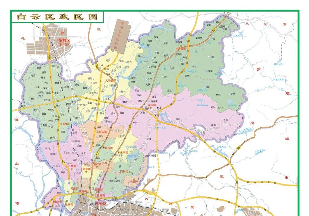 白云湖街道,石门街道,鹤龙街道),4个中心镇(江高镇,人和镇,太和镇,钟