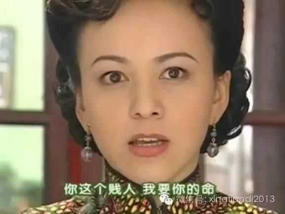"""戏里蛇蝎美人,戏外吐槽达人!""""可爱女人""""王琳收获幸福!"""